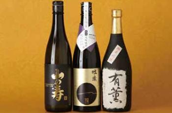 furusato-sake