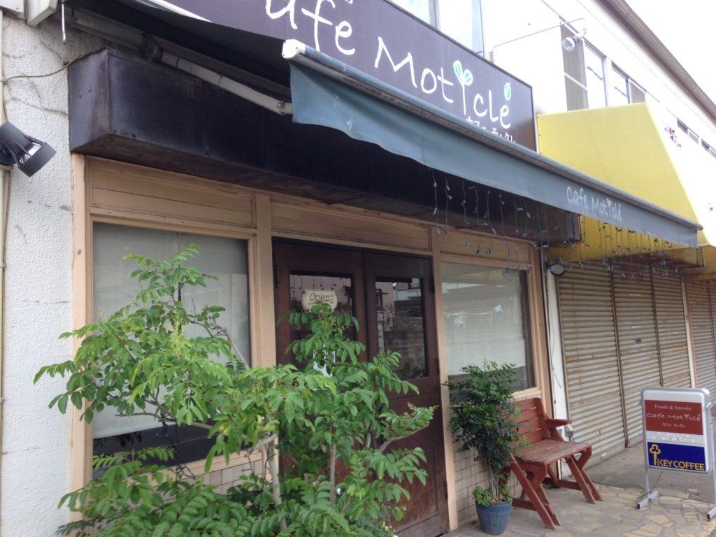 カフェ モ・クレ