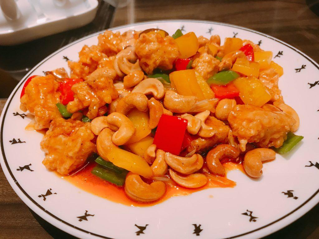 若鶏のカシュナッツ炒め