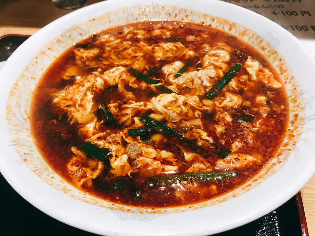 桝元の元祖辛麺
